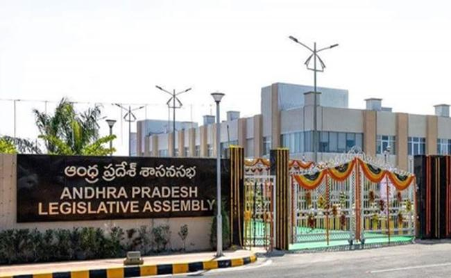 SC Commission Bill Approved In AP Assembly - Sakshi