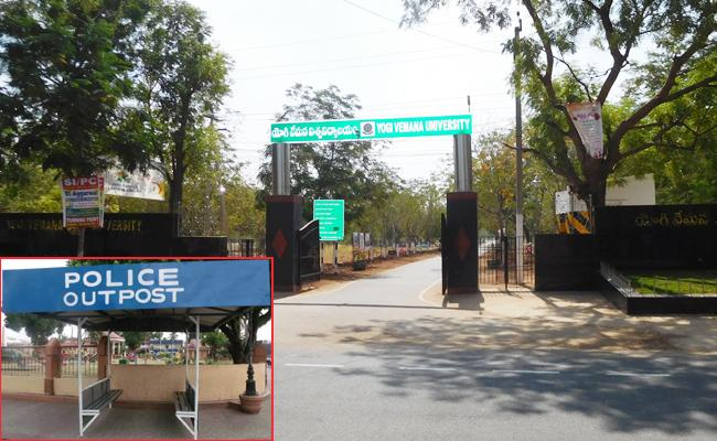 Police Out Post in Yogi Vemana University - Sakshi