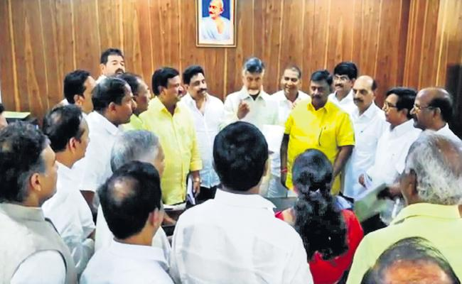 TDP MLCs Discuss With Chandrababu About Their Rowdyism In Legislative Council - Sakshi