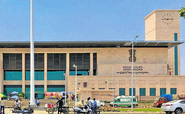 AP High Court Comments On Three Capitals and High Court Moving lawsuits - Sakshi
