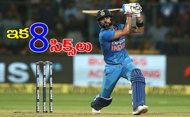 IND Vs NZ:  Kohli Eyes Special 50 In Five Match T20I series - Sakshi