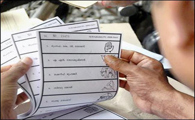 Ink Marks on Ballot Papers Women Complaint - Sakshi