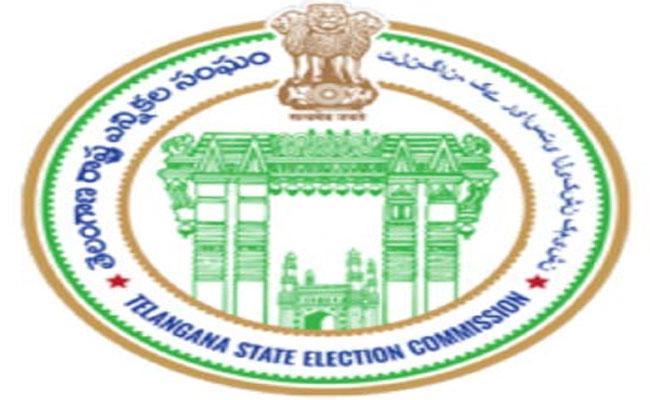 Mayor Election Notification Released In Hyderabad - Sakshi