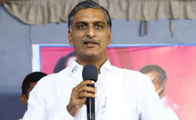 Hareesh Rao Said We Need To support Agriculture With Technology - Sakshi