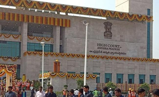 High Court Rejects Emergency Hearing On AP Capital - Sakshi