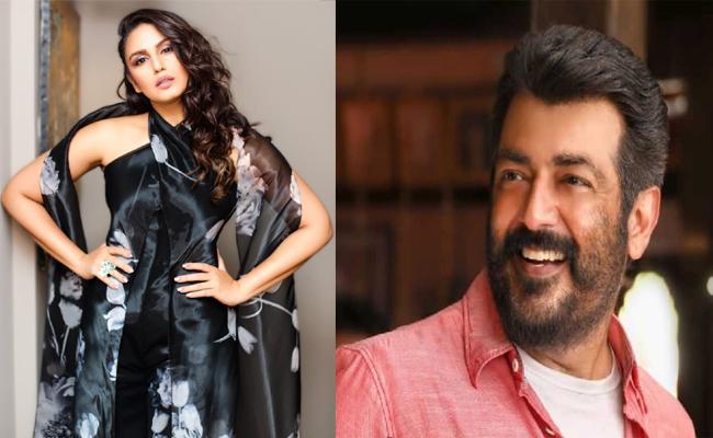 Huma Qureshi Romance With Ajith Her Next Movie - Sakshi