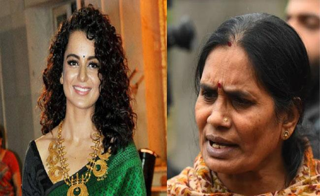 Nirbhaya Mother Said I Fully Agree With Kangana Ranaut - Sakshi