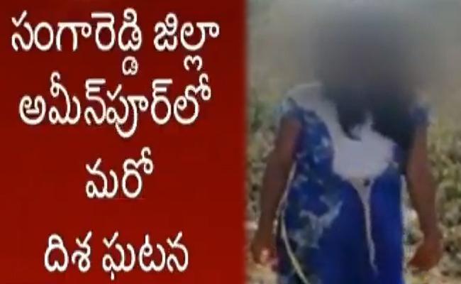 Three People Molestation On Girl In Sangareddy - Sakshi