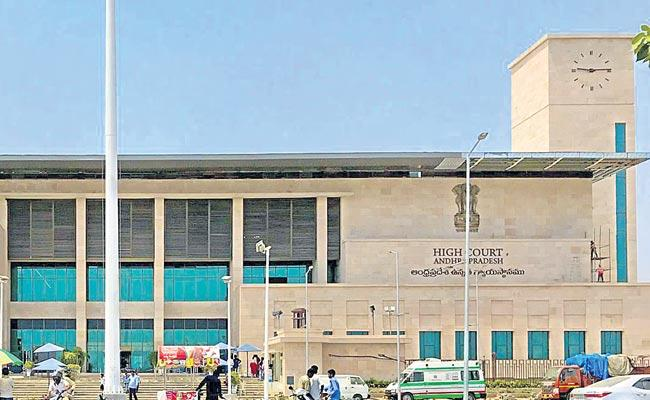 Those Petitions Cannot Currently Be Accepted For Trial Says AP High Court - Sakshi