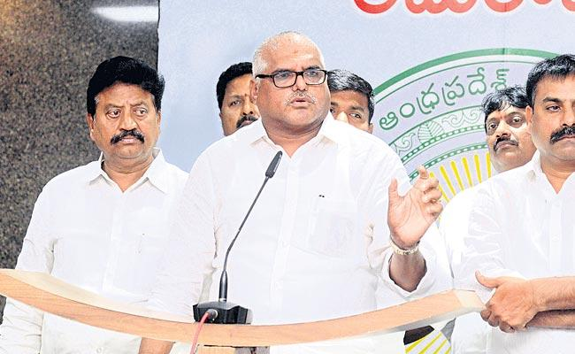 Decision Of The Chairman Of The Council Is Undemocratic Says Bostha  - Sakshi