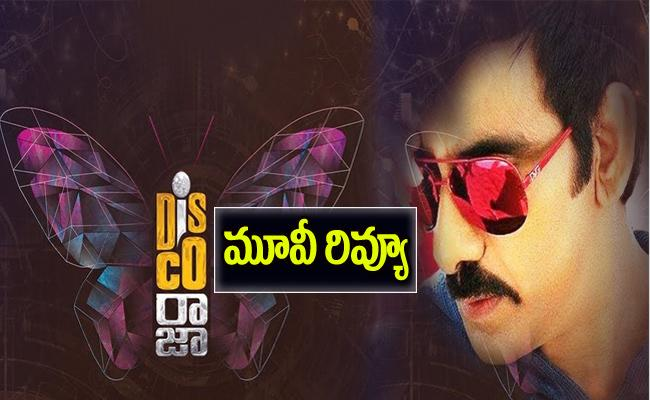 Ravi Teja Disco Raja Telugu Movie Review And Rating - Sakshi