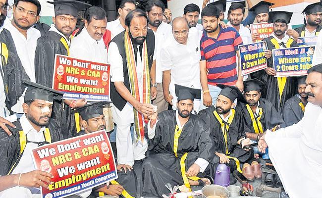 National Unemployment Register In Protest Of NRC - Sakshi