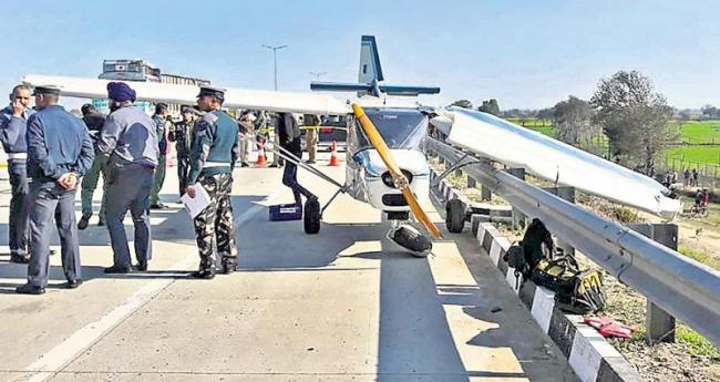 NCC training aircraft makes emergency landing on highway - Sakshi