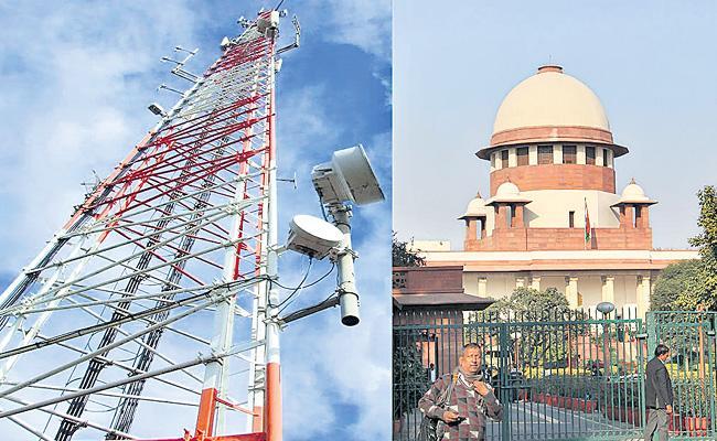 Telecom Companies To Wait For Supreme Court Decision - Sakshi