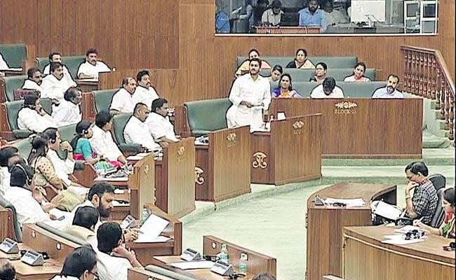 Assembly Agitated Over Legislative Council Decision - Sakshi