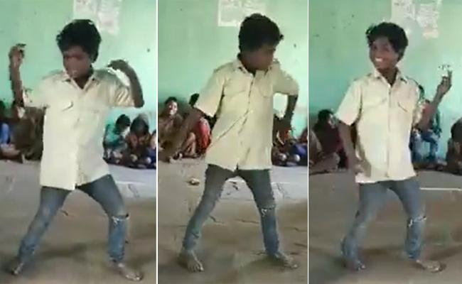 Little Boy Dance To Bollywood Song Viral Video - Sakshi