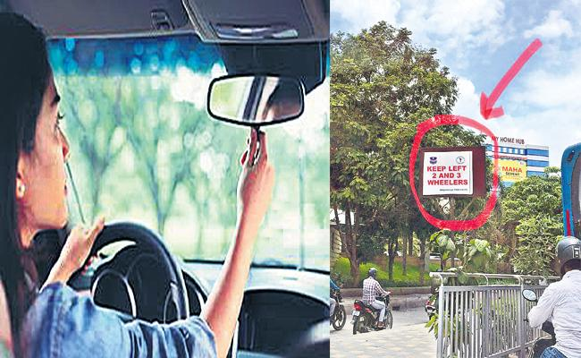 Mirror Signal Maneuver Important For Drivers Hyderabad - Sakshi
