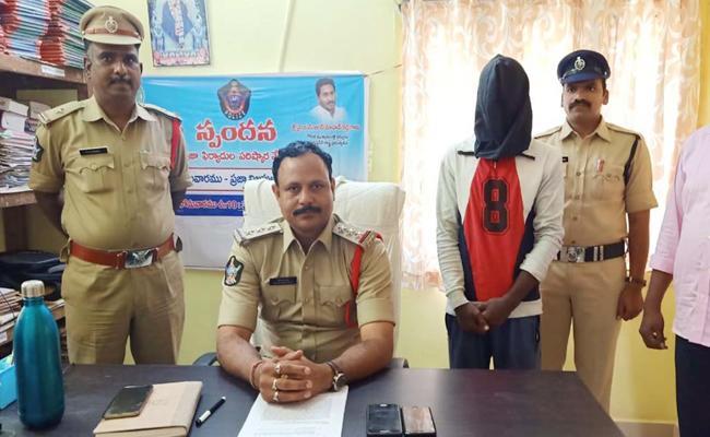 Man Arrest in Girl Child Molestation Case PSR Nellore - Sakshi