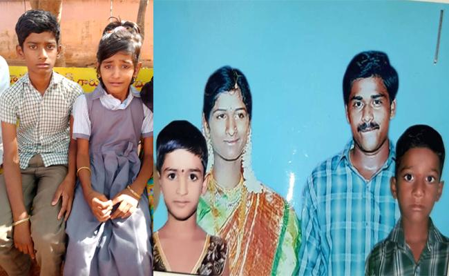 Husband Killed Wife And Commits Suicide in Kurnool - Sakshi