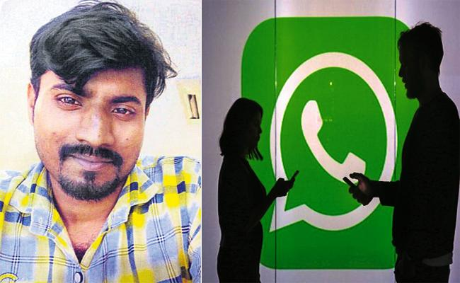 Husband Missing After Whatsapp Massage to Wife in Hyderabad - Sakshi