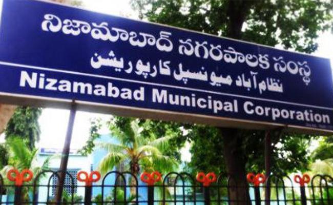 Nizamabad Municipal Corporation Results - Sakshi