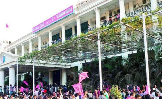 TRS Party Was Confident About Winning In Municipal Elections - Sakshi