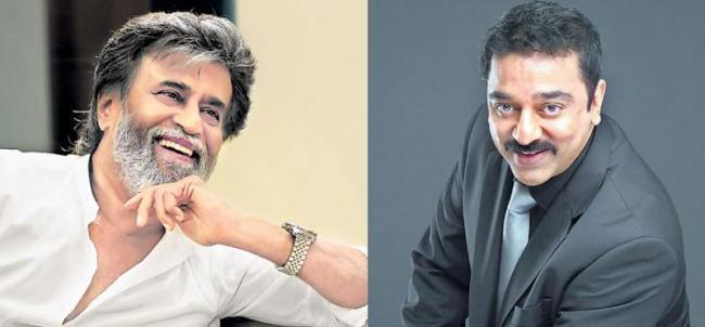 Kamal Hassan to produce Rajinikanths next Film - Sakshi