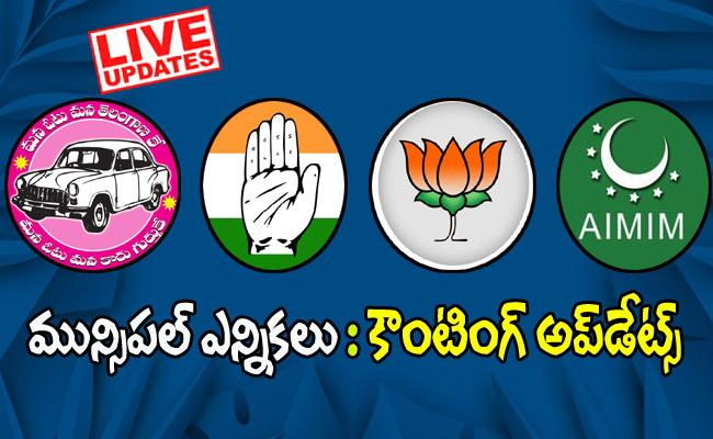 Telangana Municipal Elections 2020 Counting Start - Sakshi
