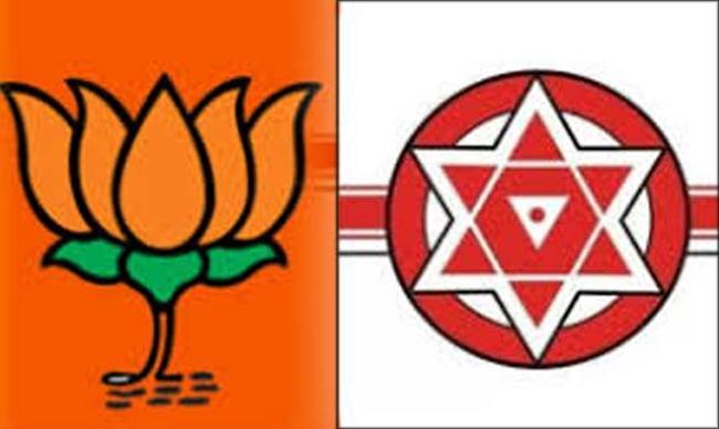 Janasena-BJP Longmarch was Postponed - Sakshi