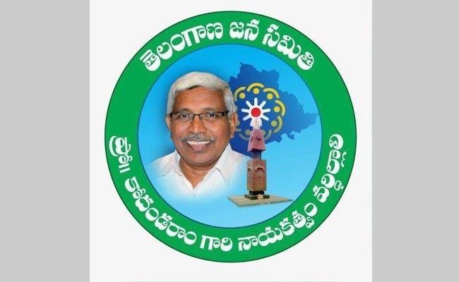 Telangana Jana Samithi Wins Only One Ward In Tandur - Sakshi