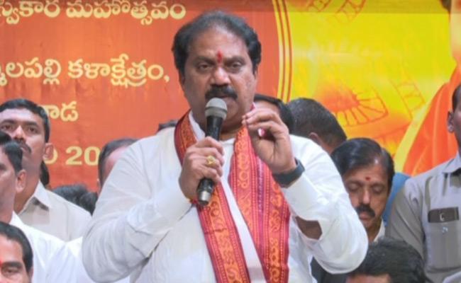 Malladi Vishnu Taken Oath As AP Brahmin Corporation Chairman - Sakshi