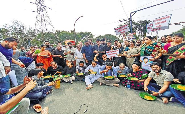 Protests All over Andhra Pradesh On Chandrababu Naidu - Sakshi