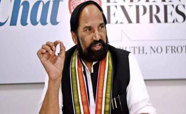 Uttam Kumar Reddy Says Congress Will Win 2023 Elections - Sakshi
