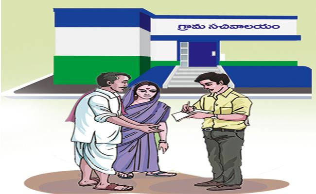 Providing services to village and ward secretaries on Republic Day - Sakshi