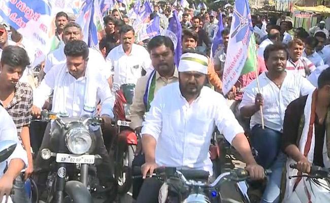 Huge Bike Rally Held In Anantapur - Sakshi