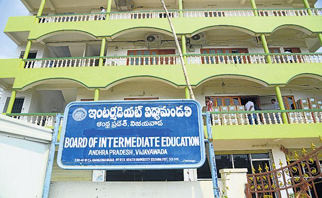 Inter Board Decision on Environmental Education - Sakshi