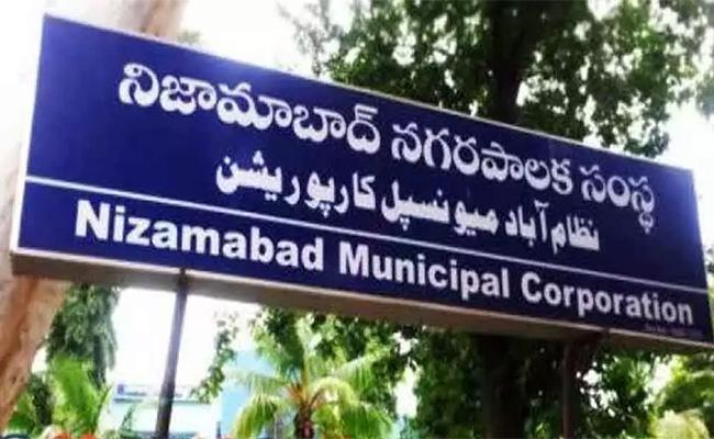 TRS All Set To Take Over Nizamabad Mayor Post - Sakshi