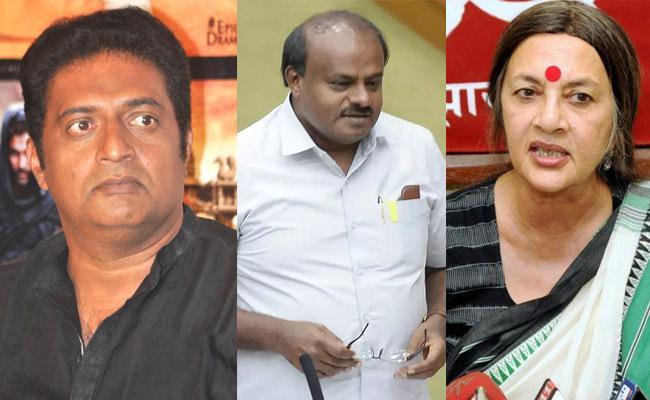 Threat To Kill Actor Prakash Raj Brinda Karat HD Kumaraswamy - Sakshi