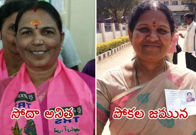 Warangal Municipal Chairmans And Vice Chairmans Details - Sakshi