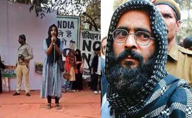 Viral Video: JNU Student Says Afzal Guru Innocent - Sakshi