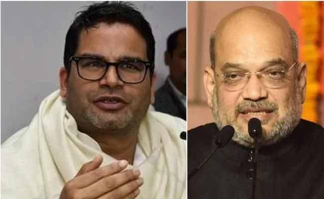 Prashant Kishor Counter To Amit Shah Over Delhi Assembly Elections - Sakshi