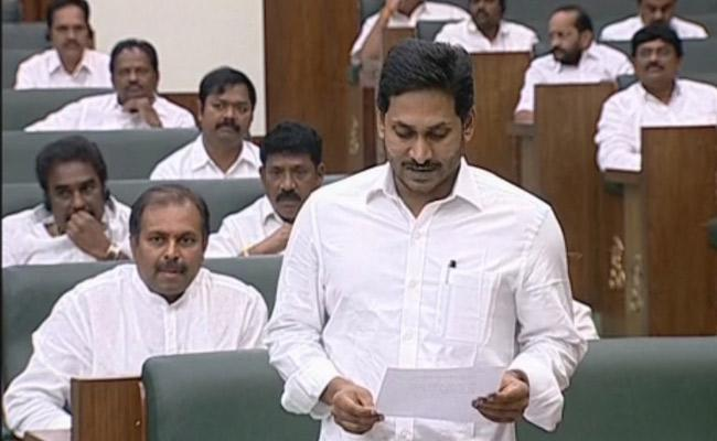 CM YS Jagan Moves Abolition of Legislative Council Resolution In AP Assembly - Sakshi