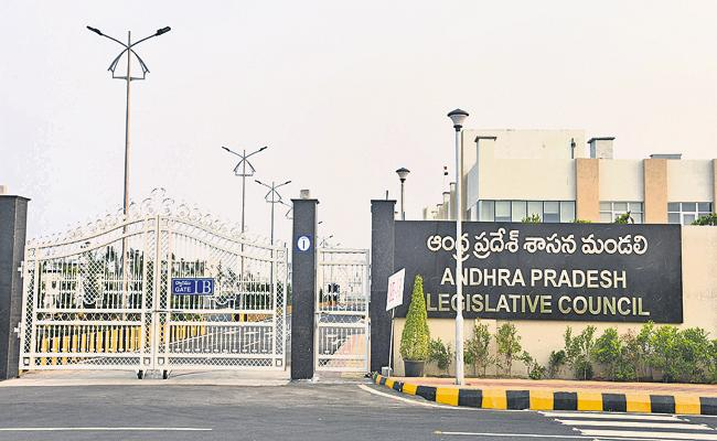 Andhra Pradesh Assembly Pass Dissolution Of Legislative Council - Sakshi