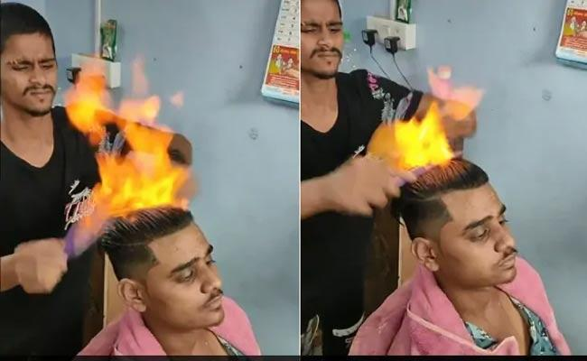 Barbers Blazing Haircut With Fire Is Viral On Social Media - Sakshi