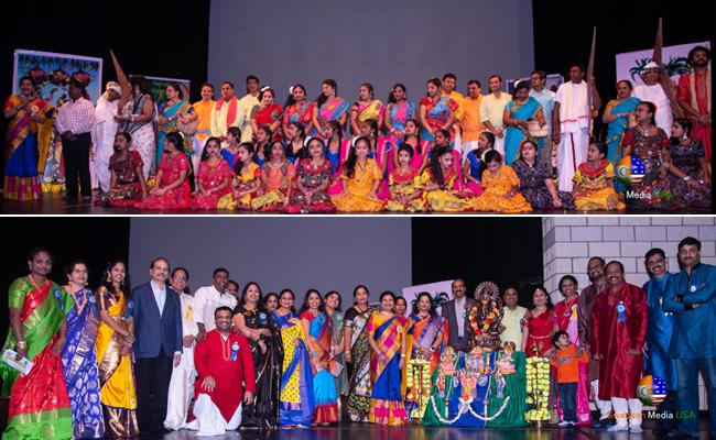 Cultural Programmes Conducted By Chicago Andhra Association - Sakshi