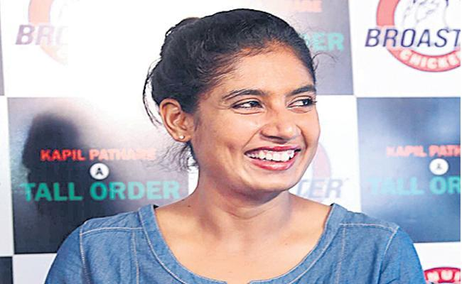Mithali Raj Response On Shabaash Mithu First Look Thanks Taapsee Pannu - Sakshi