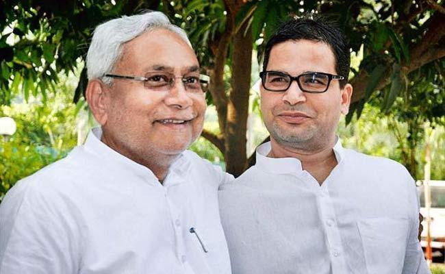 Prashant Kishor Pavan Varma Expelled From JDU - Sakshi