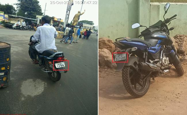 Two Wheeler Numbers Registration Fraud in Visakhapatnam - Sakshi