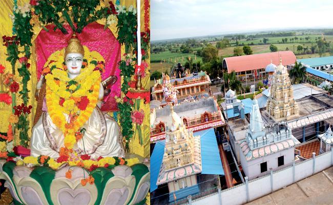 Saraswathi Homam in Veerampalem Temple West Godavari - Sakshi