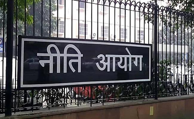 Niti Aayog Suggests To Be Integrated With PPP Method - Sakshi